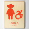 Childrens bathroom sign - girls