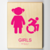Handicap Girls Restroom Sign