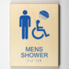 """""""mens shower"""" sign made with FSC wood and eco-friendly 3D printing"""