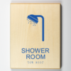 locker room signage - shower room